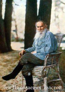 Tolstoy - Ruso en Academia Montevideo